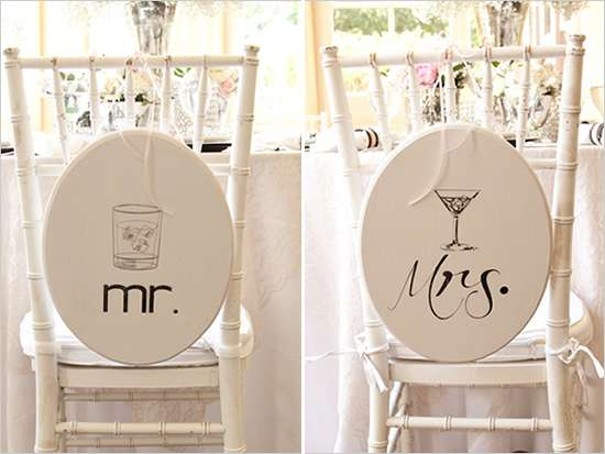Wedding Chair Swag Decorations
