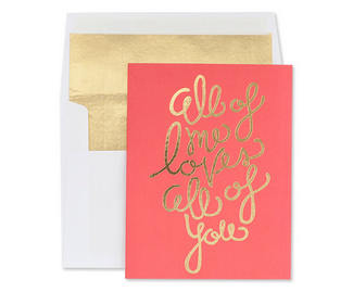 Sweetest To My Groom Cards 2